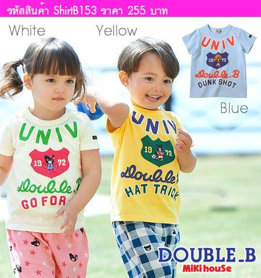 เสื้อยืด สไตล์ mikihouse HAT TRICK สีขาว