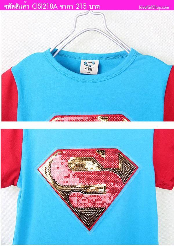 เสื้อยืด งานปักเลื่อม Superman สีฟ้า