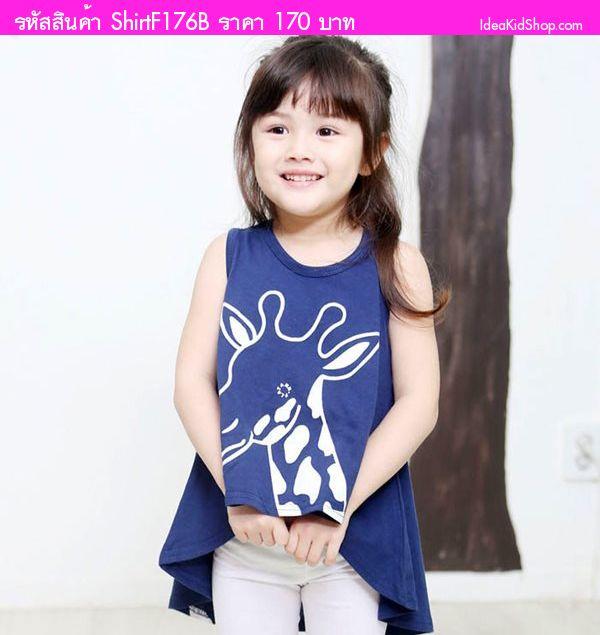 เสื้อผ้าเด็ก  ข้อดีของเสื้อผ้าเด็กแบบไม่มีกระดุม 23234 img1
