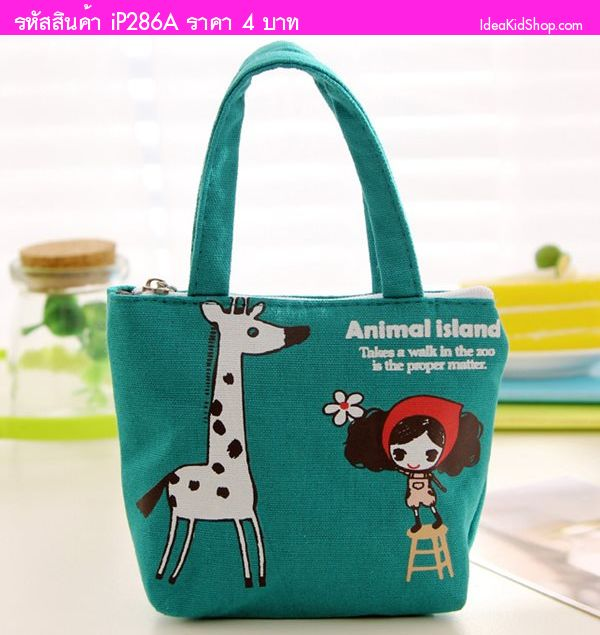 กระเป๋า Sweet Animal Island Girl ลายยีราฟ