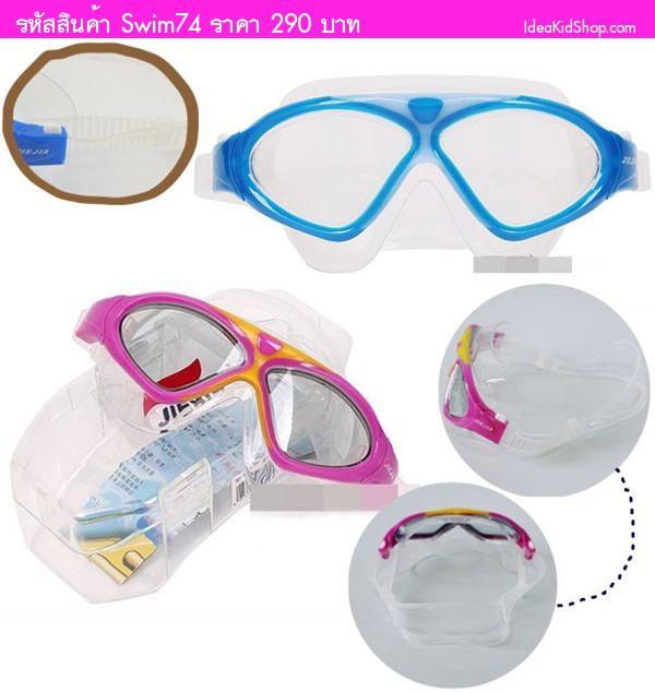 แว่นตาว่ายน้ำเด็ก สีฟ้าอมน้ำเงิน
