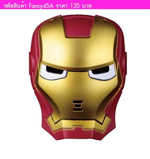 หน้ากากแฟนซี 3D มีไฟ Ironman สีแดง