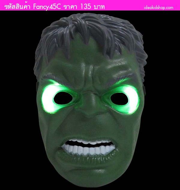 หน้ากากแฟนซี 3D มีไฟ Hulk สีเขียว
