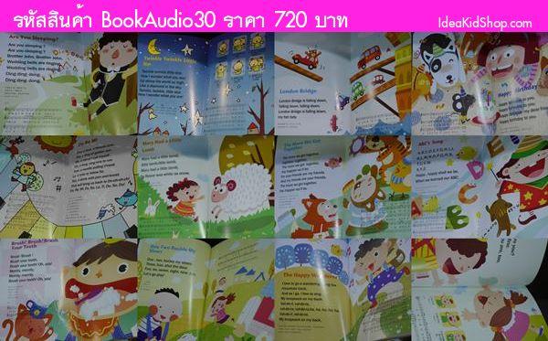 หนังสือเพลง  Pop Songs 16 เพลงเพราะสำหรับเด็ก