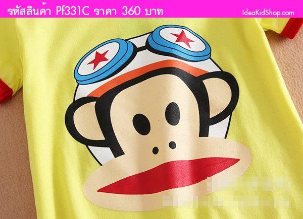 เสื้อและกางเกง Paul Frank Pilot สีเหลืองเลม่อน