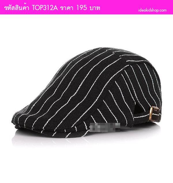 หมวกเจ้าพ่อเซี้ยงไฮ้ ลายทาง สีดำ