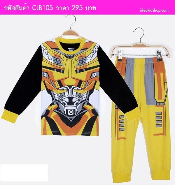 เสื้อและกางเกง หุ่นยนต์ bumblebee โทนสีเหลืองดำ