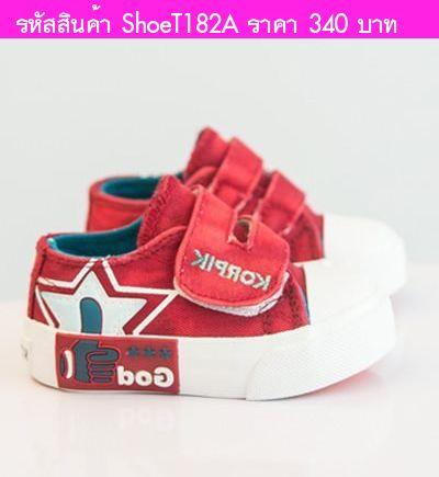 รองเท้าผ้าใบลายดาว สีแดง