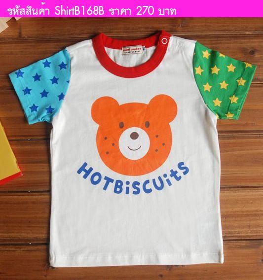 เสื้อยืดลายหมี Mikihouse HOTBiSCUitS สีขาว