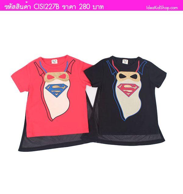 เสื้อยืดพร้อมผ้าคลุมตาข่าย Superman สีดำ