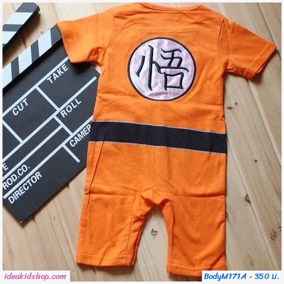 บอดี้สูทโงกุน DRAGONBALL สีส้ม