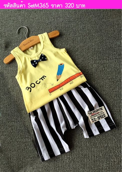 เสื้อกล้ามและกางเกง ลายไม้บรรทัดและดินสอ สีเหลือง