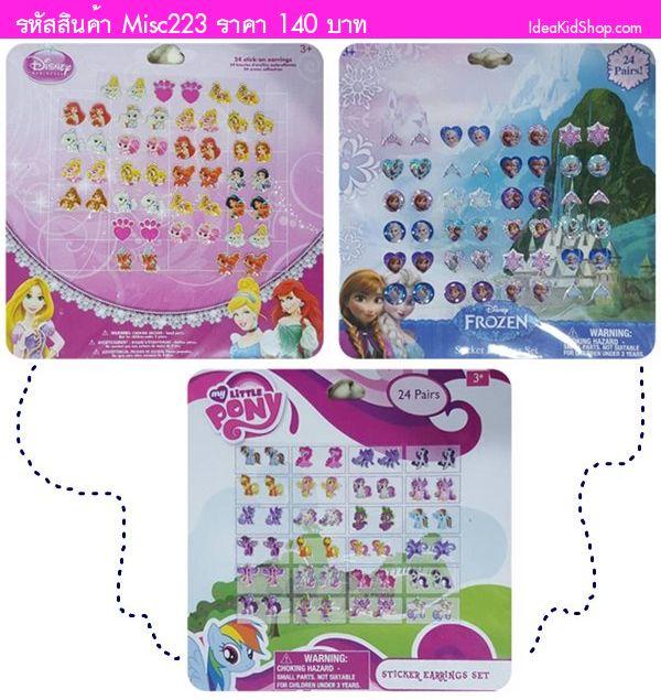 Sticker Earrings Set  ต่างหูสติ๊กเกอร์(เซต 3 แผ่น)