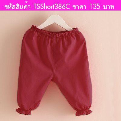 กางเกงขาสั้น Shell Canday Color สีเลือดหมู