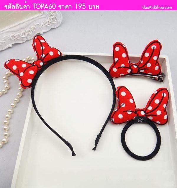 Set เครื่องประดับ Minnie Mouse(เซต 3 ชิ้น)