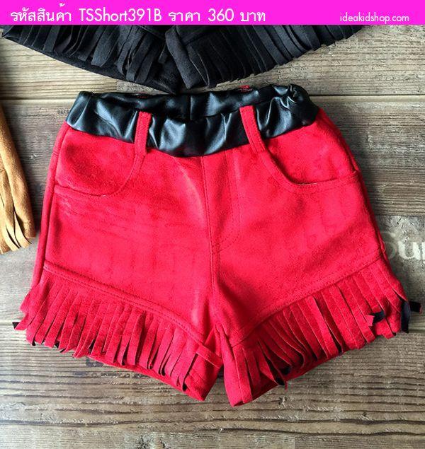 กางเกงขาสั้น ชาวร็อค สีแดง