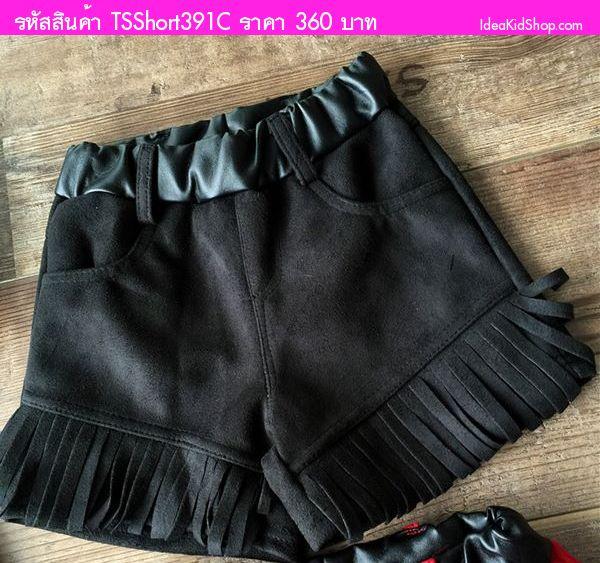 กางเกงขาสั้น ชาวร็อค สีดำ