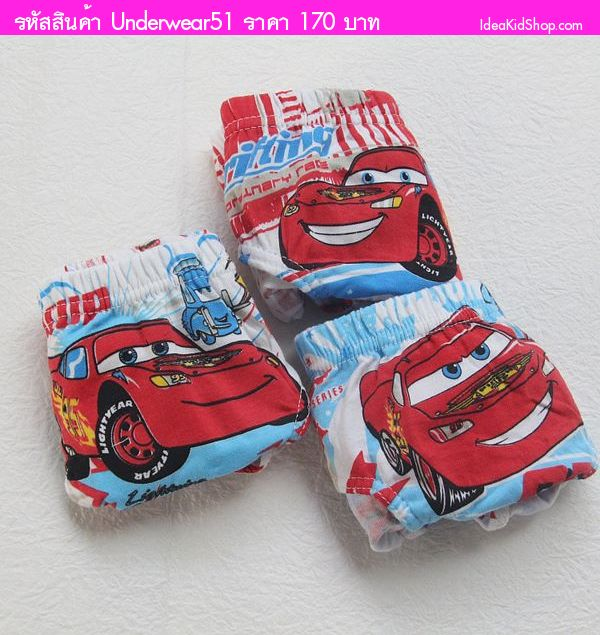 กางเกงชั้นในเด็ก ลาย Cars จอมป่วน(แพค 3 ตัว)