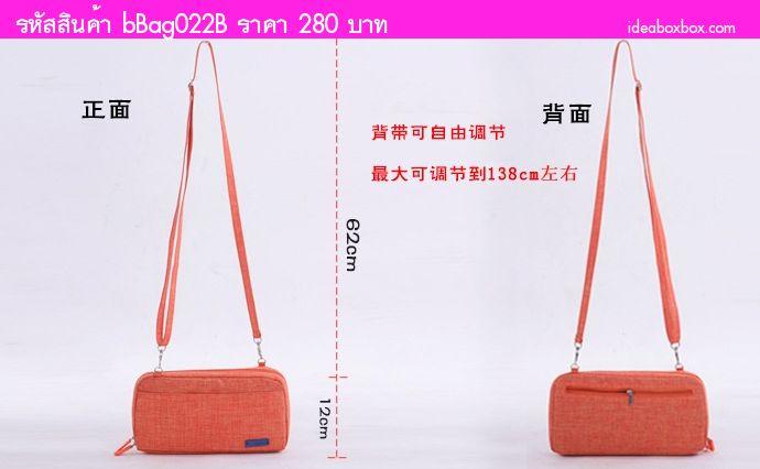 กระเป๋าสะพายข้าง WeekEight สีส้ม