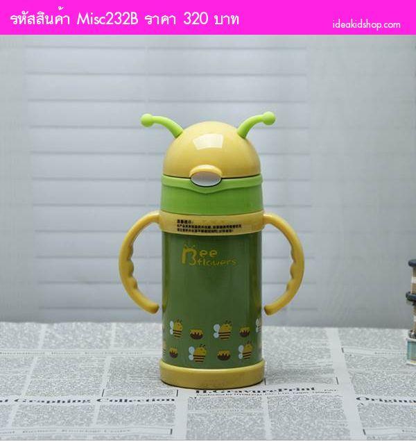 แก้วน้ำ Stainless Steel  Baby Animal สีเขียวเหลือง