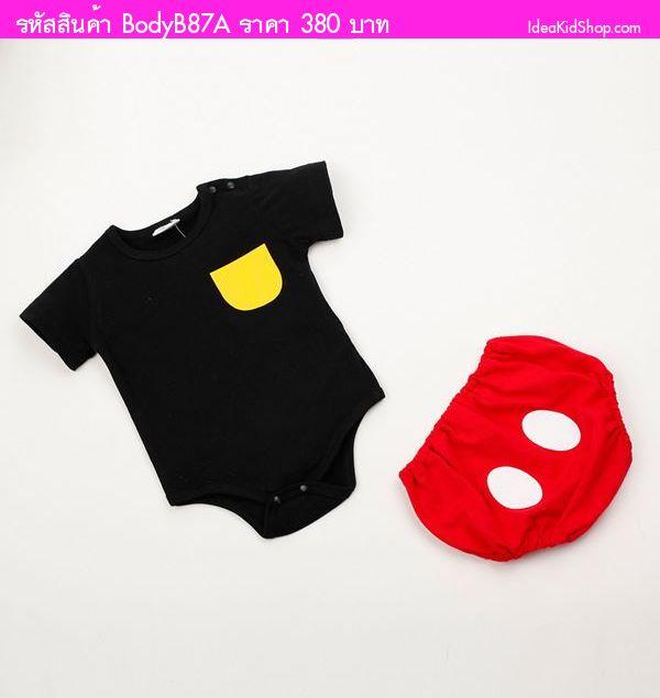 ชุดบอดี้สูท พี่มิกกี้ Mickey เป๋าเหลือง(2ชิ้น)