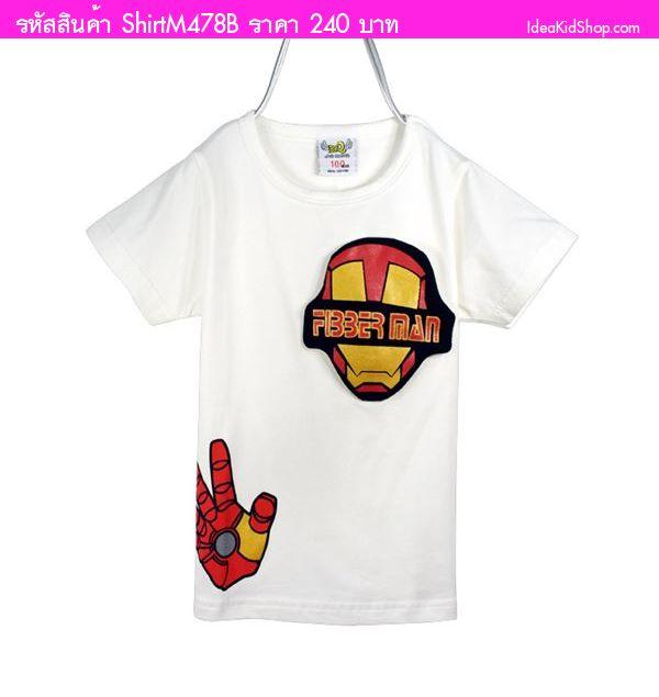 เสื้อยืด ไอรอนแมน IronMan ทะลุมิติ สีขาว