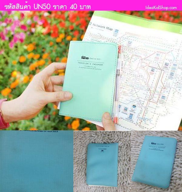 กระเป๋า Mini-passport case สีฟ้า (ตำหนิ)