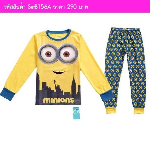 ชุดเสื้อกางเกงมินเนี่ยนตัวโต สีเหลือง(2-7Y)