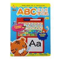 หนังสือเพลง-ABC-พร้อมหนังสือ