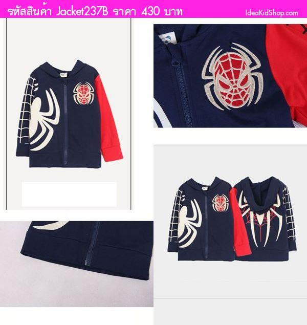 Jacket มีฮูด ไอ้แมงมุม Spider Man สีกรม