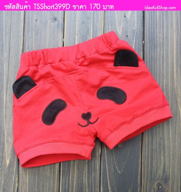 กางเกงขาสั้น พี่หมีแพนด้ายิ้มแฉ่ง สีแดง