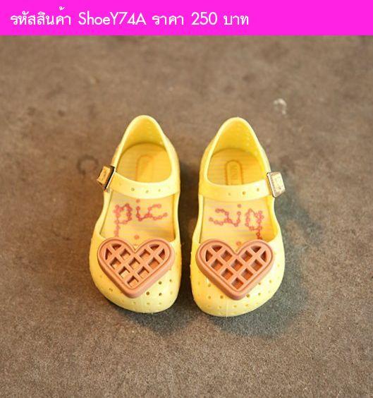 รองเท้าเด็ก หัวใจใหญ่ สไตล์ Mini Melissa สีเหลือง