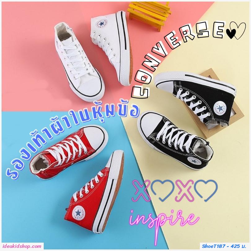 รองเท้าผ้าใบหุ้มข้อ สไตล์ Converse สีขาว