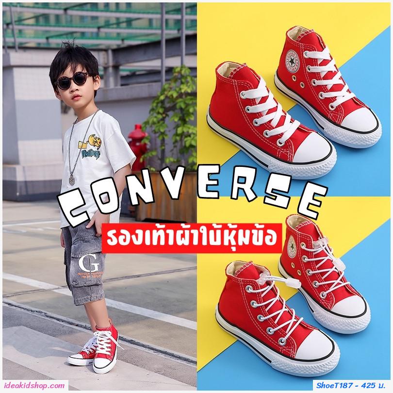 รองเท้าผ้าใบหุ้มข้อ สไตล์ Converse สีแดงขาว