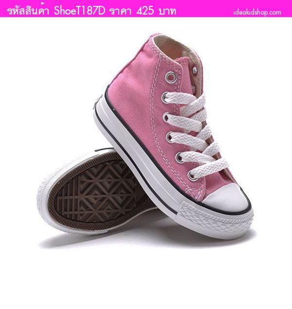 รองเท้าผ้าใบหุ้มข้อ สไตล์ Converse สีชมพู