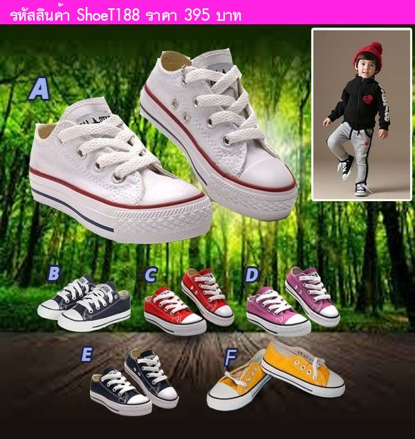 รองเท้าผ้าใบหุ้มส้น Converse สไตล์ชมพู่ สีดำ