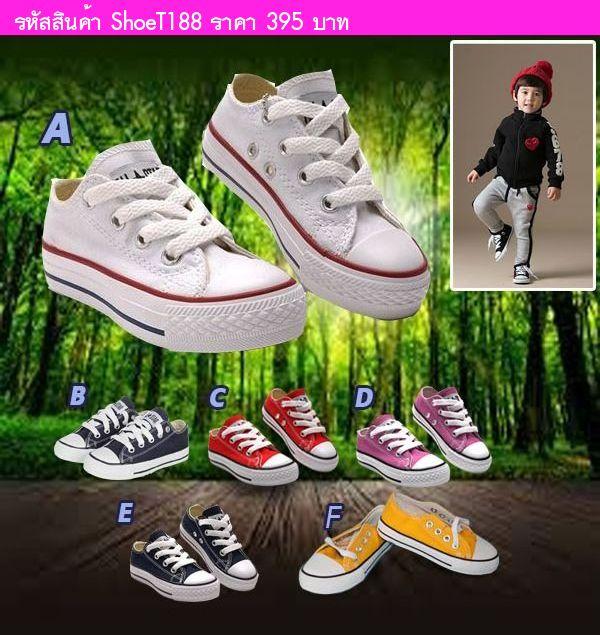 รองเท้าผ้าใบหุ้มส้น Converse สไตล์ชมพู่ สีชมพู