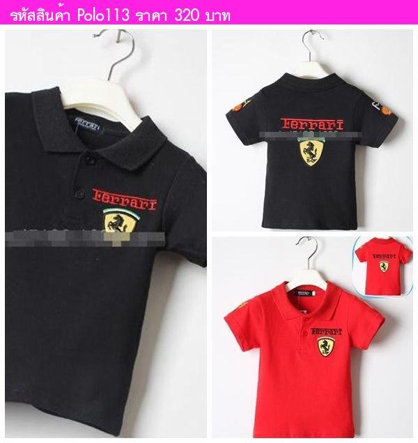เสื้อโปโล สไตล์ Ferrari สีแดง(เด็กโต ไซส์ 15-21)
