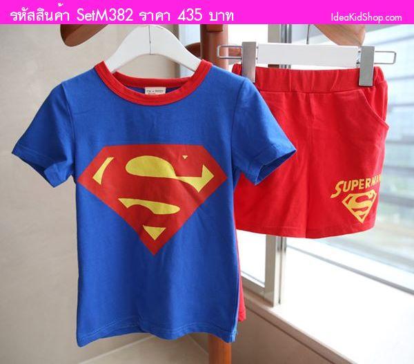 ชุดเสื้อกางเกง Superman แรงฤทธิ์