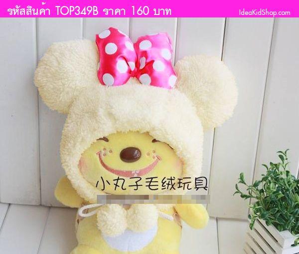 หมวกนุ่มนิ่มสองหู Big Pink Bow สีครีม