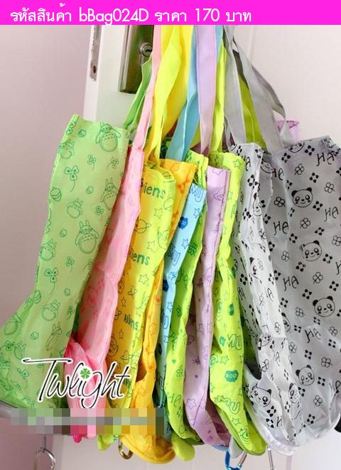 ถุงผ้าลดโลกร้อน พับได้ ลายมอนสเตอร์ตาเดียว สีเขียว