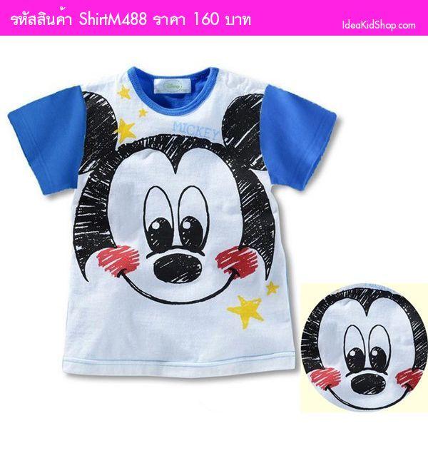 เสื้อยืด Mickey Mouse ยิ้มแฉ่ง