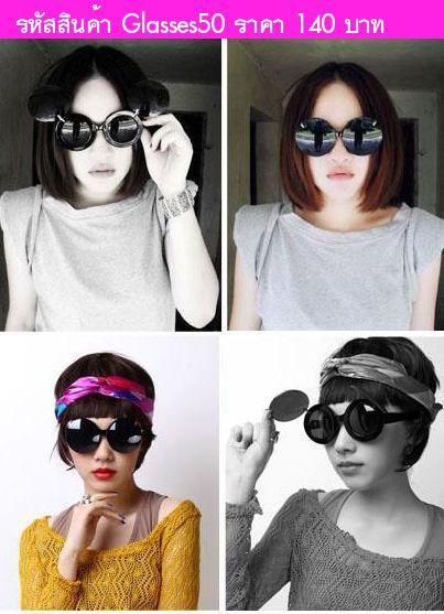แว่นตาแฟชั่น เลดี้กาก้ารุ่นจิ๋ว สีดำ