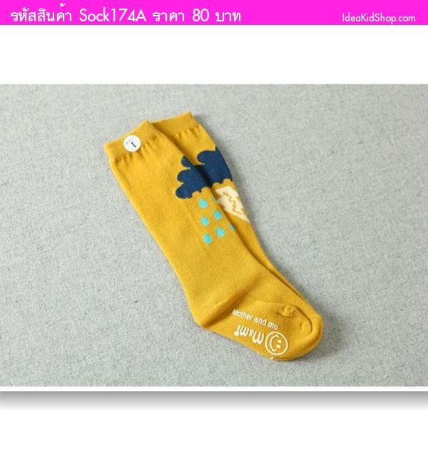 ถุงเท้ายาว เมฆน้อยคอยท่า สีเหลือง