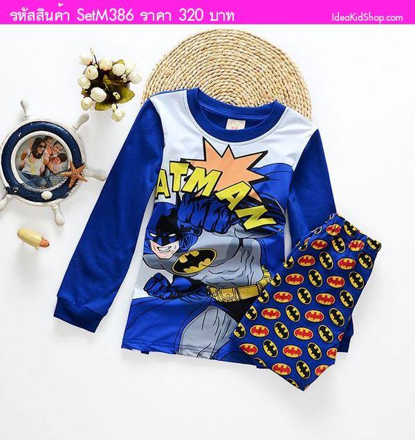 ชุดเสื้อกางเกง SUPER HERO BATMAN สีน้ำเงิน