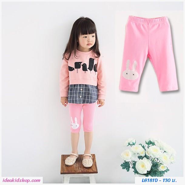 กางเกงเลกกิ้ง กระต่ายหน้ามึน สีชมพู
