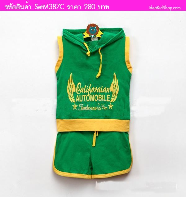 ชุดเสื้อกางเกง มีฮูด เจ้าหนู BOXING สีเขียว
