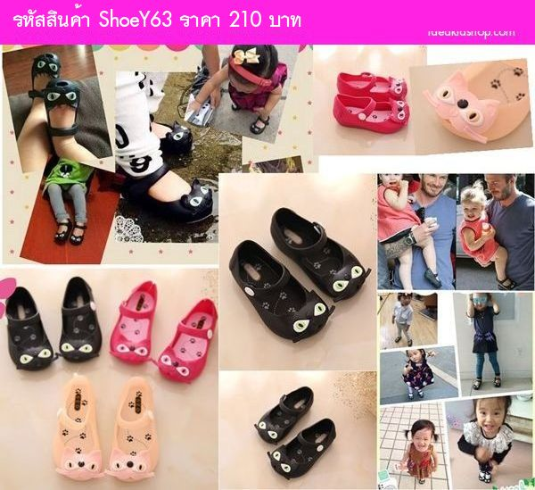 รองเท้าเด็กแมวสไตล์ Mini Melissa Ver 2 ชมพูเข้ม
