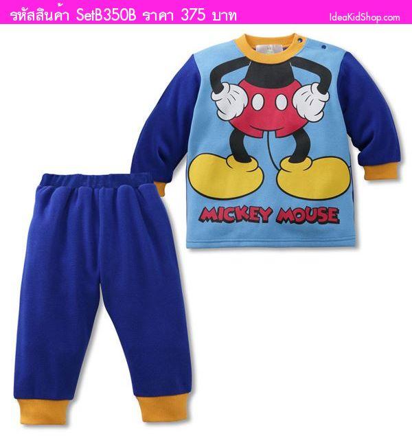 ชุดเสื้อกางเกง Mickey Mouse สุดเท่ห์ สีน้ำเงิน