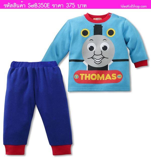 ชุดเสื้อกางเกง Thomas สีฟ้า